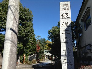 平成25年11月18日FJP日光視察旅行二宮神社