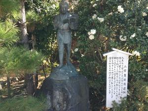 平成25年11月18日FJP日光視察旅行二宮尊徳先生