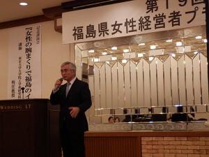 FJP平成26年4月15日 記念講演会「阿部力也氏」