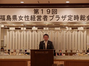 FJP平成26年4月15日 第19回定時総会「来賓挨拶:鈴木義仁氏」