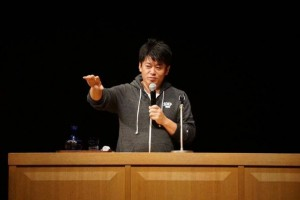 平成27年11月26日 FJP20周年記念特別講演会